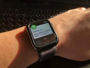 Apple WatchでLINEの返信をする方法は?4つの方法を詳しく説明!