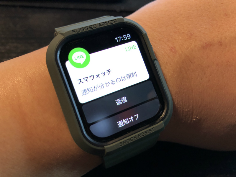 Apple Watchの通知機能